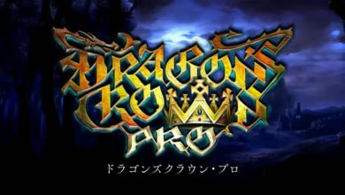 Photo of Dragon's Crown Pro lanza un vídeo comparativo en 4K