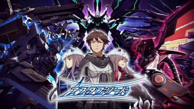 Photo of Astebreed – Análisis Switch
