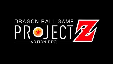 Logo de Dragon Ball project Z