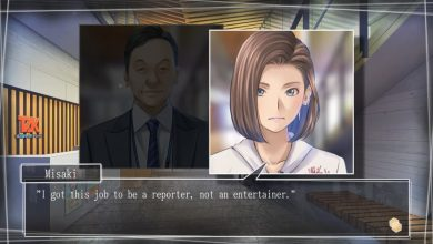 Imagen del juego Root Letter: Last Answer