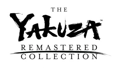 Título de The Yakuza Remastered Collection