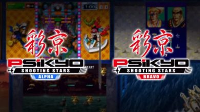 Photo of Psikyo Shooting Stars Bravo ya está disponible para Nintendo Switch
