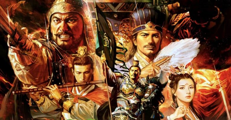 Portada Romance of the three Kingdoms XIV