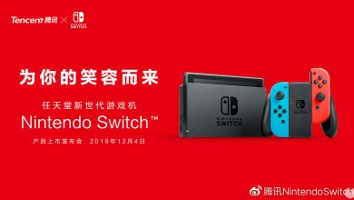 Switch en China