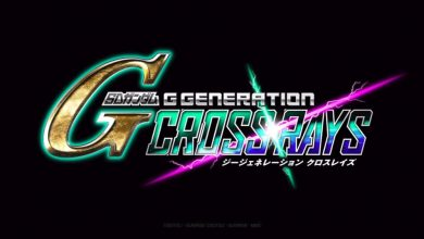 Portada de SD GUNDAM GENERATION CROSS RAYS
