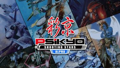 Photo of Psikyo Shooting Stars Alpha ya está disponible y Psikyo Shooting Stars Bravo llegará el 21 de febrero
