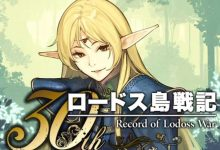 Photo of Nuevo tráiler de Record of Lodoss War -Deedlit in Wonder Labyrinth-