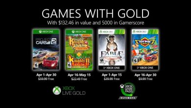 Photo of Se desvelan los títulos de Games with Gold de este mes